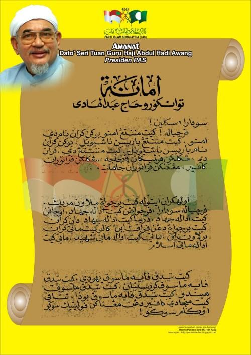 Amanat_Tuan_Guru_Haji_Abdul_Hadi[1][1]